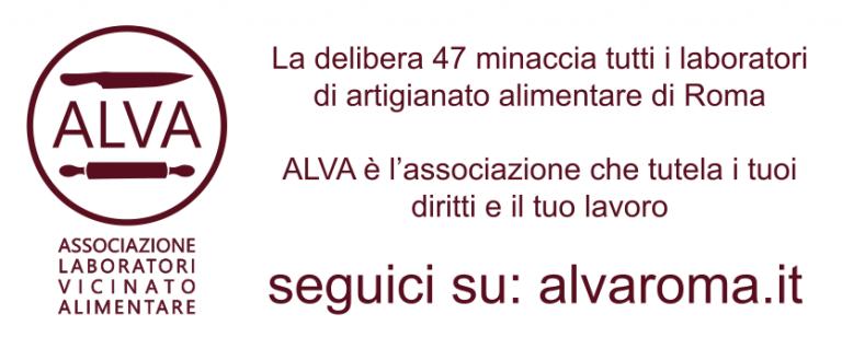 Banner ALVA-1